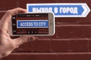 Interprete vocale e traduttore istantaneo di scritte in Google Translate per Ios e Android