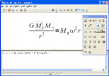 Matematica:Apache OpenOffice